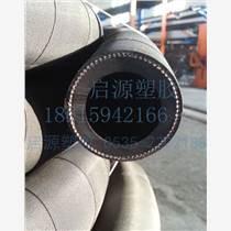 工廠供應耐久型噴砂管 工業用耐磨橡膠管