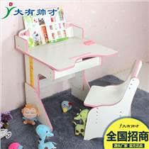 幼兒兒童學習桌 學生書桌寫字桌椅套裝
