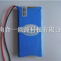 供應合一能源超低溫鋰電池903563/2100mah