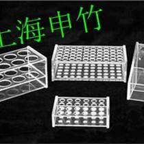 上海亞克力定制 亞克力展示架 亞克力制品 申竹有機玻璃制品生產廠家