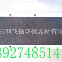 機箱機柜鋁框防塵網供應廠家直銷