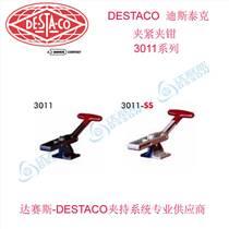 DE-STA-CO 夾鉗  3011系列垂直夾緊夾鉗