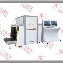 江蘇物流安檢機、南京快遞安檢機、蘇州地鐵站安檢機