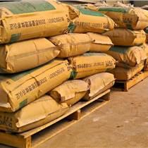 速凝劑價格 混凝土速凝劑廠家
