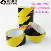 供應PVC劃線膠帶/警示膠帶/公安膠帶/斑馬線膠帶生產廠家