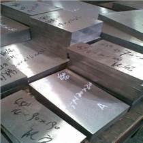 【GS-2311模具鋼精板、光板、精料】