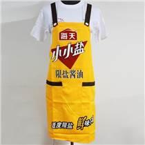 中山市乐享 围裙logo定制批发