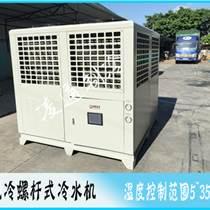 深圳凌通風冷螺桿式冷水機供應廠家直銷