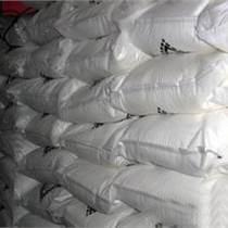 供蘭州氫氧化鈉和甘肅建筑草酸廠家