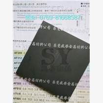 日本住友AF1超硬高韌性合金鎢鋼
