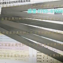 進口硬質合金AF1五金刀具材料