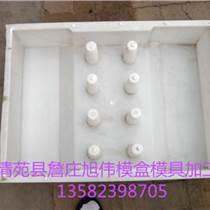 混凝土漏水篦子鋼蓋板模具訂購