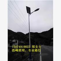 廣西賀州影響太陽能led路燈價格的因素有哪些 賀州路燈廠 浩峰照明