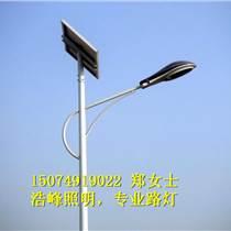 貴州貴陽太陽能廠家價格表 修文太陽能LED路燈批發