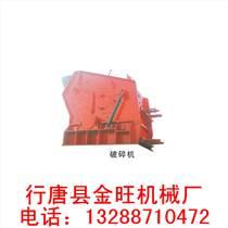 配煤機 篩煤機 磨煤機出廠價格