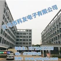 电梯停电应急电源_广东电梯应急电源_科友电子值得信赖