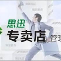 重慶水果店收銀軟件系統