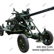 深圳軍搏游藝射擊游樂設備-雙37高射炮