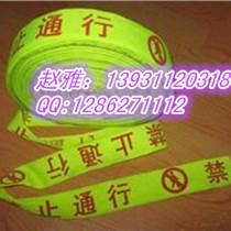 PE警示带【标记带】燃气管道警示带&防汛电力物资