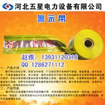 燃气管道【可探测警示带】警示带常规宽度150cm