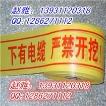 普通警示带宽度100cm,厚度0.15mm警示带;盒式警示带
