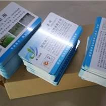 2松崗拉絲名片印刷/沙井高檔名片印刷/公明PVC名片