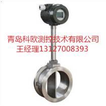 濟寧鋼廠流量計總代理,渦街流量傳感器最新價格