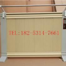 敖汉碳晶电取暖器电暖气十三个五年规划