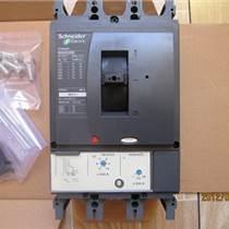 施耐德漏电保护器GV2MC02底价新品上市