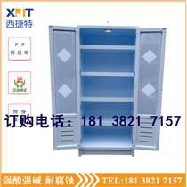 试剂柜-PP试剂柜-化学品防爆试剂柜-酸碱试剂柜