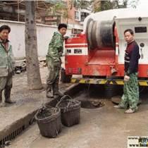 余姚市政管道疏通 清洗下水道