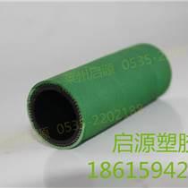 廠家批發空氣橡膠管,彩膠空壓管