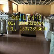 蘇州市配電室絕緣膠墊廠家直銷 10KV絕緣膠墊全國物流發貨
