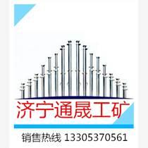 DN31内注式单体液压支柱