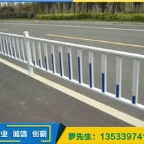 广州其他市政护栏供应哪家比较好