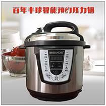 雙喜多功能智能電飯煲 多功能電壓力鍋 電飯鍋