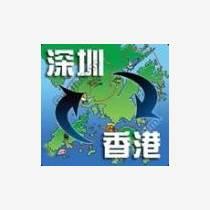 香港进口清关红酒到深圳