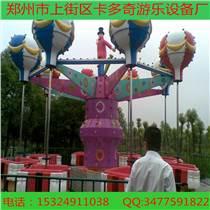 供應桑巴氣球、卡多奇游樂設施廠家直銷、價格實惠