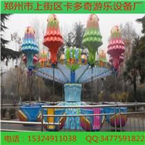四川、逍遙水母游樂設施、廣場、公園、賺錢產品