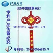 中國結燈是中山那家公司做的?