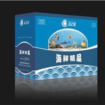 福州建筑画册印刷_画册印刷_福州画册印刷厂(多图)