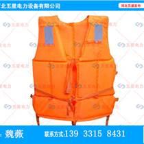 救生衣【救生背心】 海用救生衣專業廠家直營 各類型救生器械均有在售