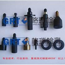 E14灯座量规,广州格瑞厂家供应