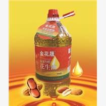 山东食用油生产厂家供应花生油等各类食用油脂,花生油代理代加工