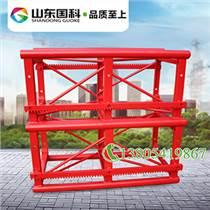济南国科塔机配件标准节销售安全可靠