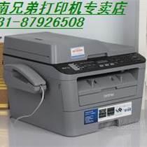 濟南兄弟打印機維修服務中心