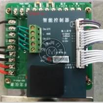 閥門電動裝置 ZNKZ-A智能控制器
