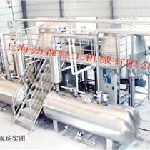 紅棗脆真空低溫油浴脫水干燥機、大型紅棗深加工設備、紅棗脆真空油炸機