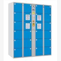 南京安存條碼式存包柜電子柜供應廠家直銷