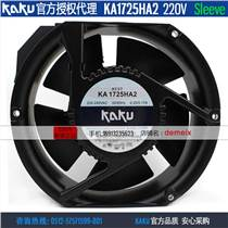 KAKU卡固KA1725HA2 17251 220V 电柜风机 散热风扇